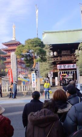 f:id:KyojiOhno:20120101090325j:image