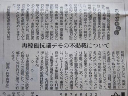 f:id:KyojiOhno:20120701232147j:image
