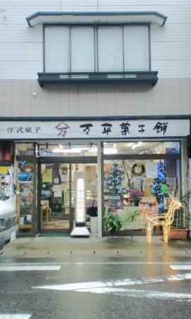 f:id:KyojiOhno:20121229223548j:image
