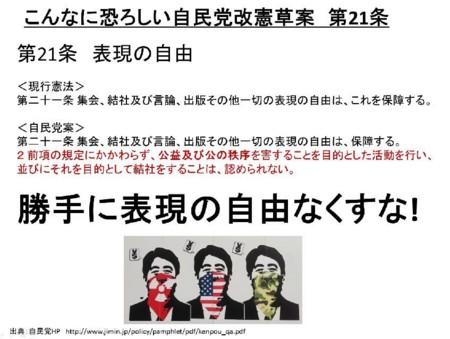 f:id:KyojiOhno:20130711140548j:image