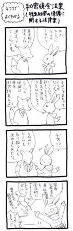 f:id:KyojiOhno:20131018164018j:image:w360