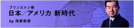 f:id:KyojiOhno:20131227233420j:image