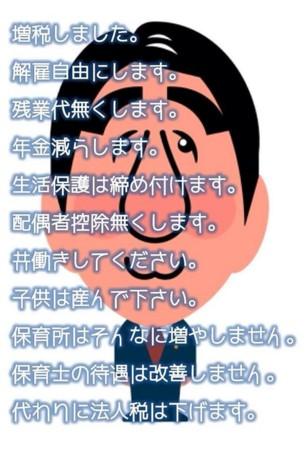 f:id:KyojiOhno:20140615123433j:image