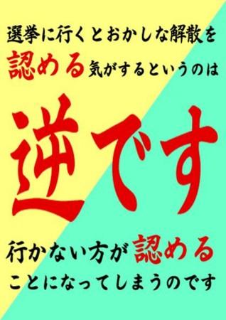 f:id:KyojiOhno:20141202092915j:image