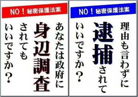 f:id:KyojiOhno:20141209095835j:image:w480