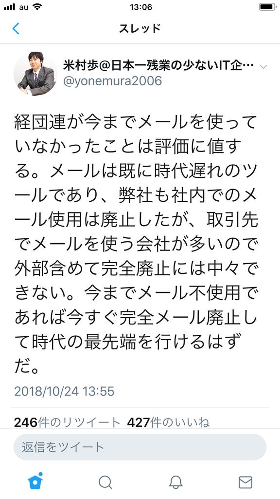 f:id:KyojiOhno:20181027152131p:plain