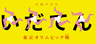 f:id:KyojiOhno:20191230211755p:plain