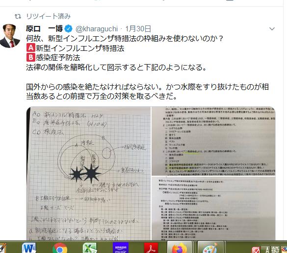 f:id:KyojiOhno:20200201145254p:plain