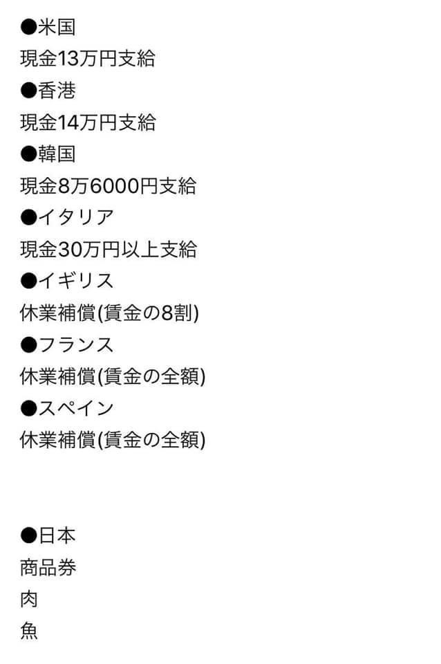 f:id:KyojiOhno:20200329120707j:plain
