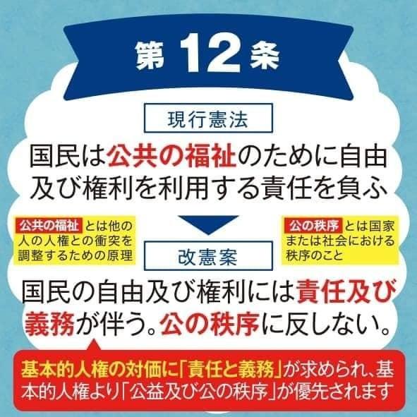 f:id:KyojiOhno:20210503100217j:plain