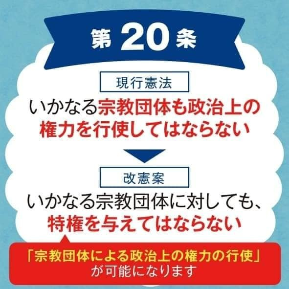 f:id:KyojiOhno:20210503100331j:plain