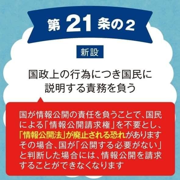 f:id:KyojiOhno:20210503100434j:plain