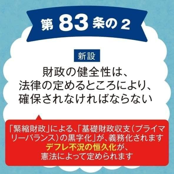 f:id:KyojiOhno:20210503100720j:plain