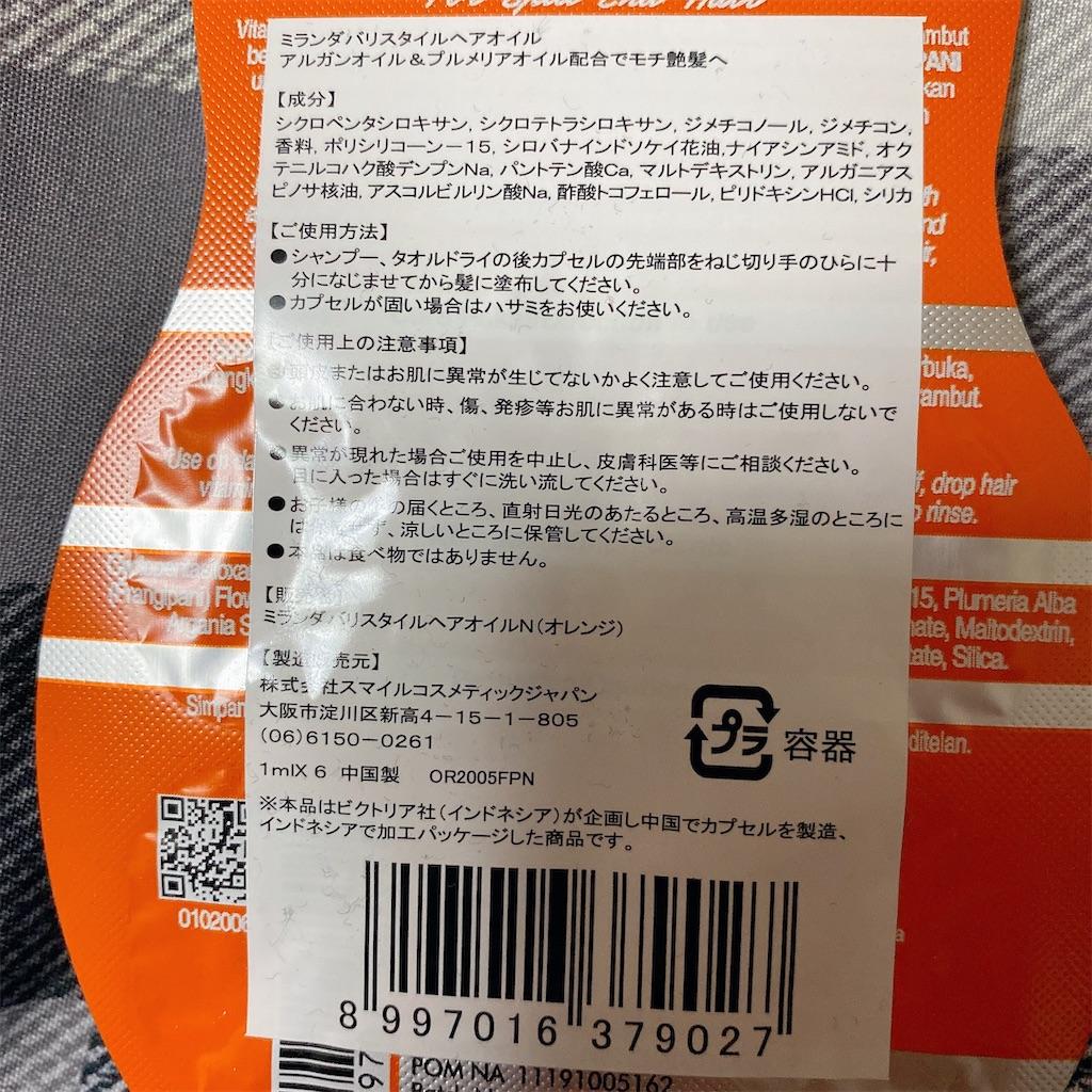 f:id:Kyotani:20210404204012j:image