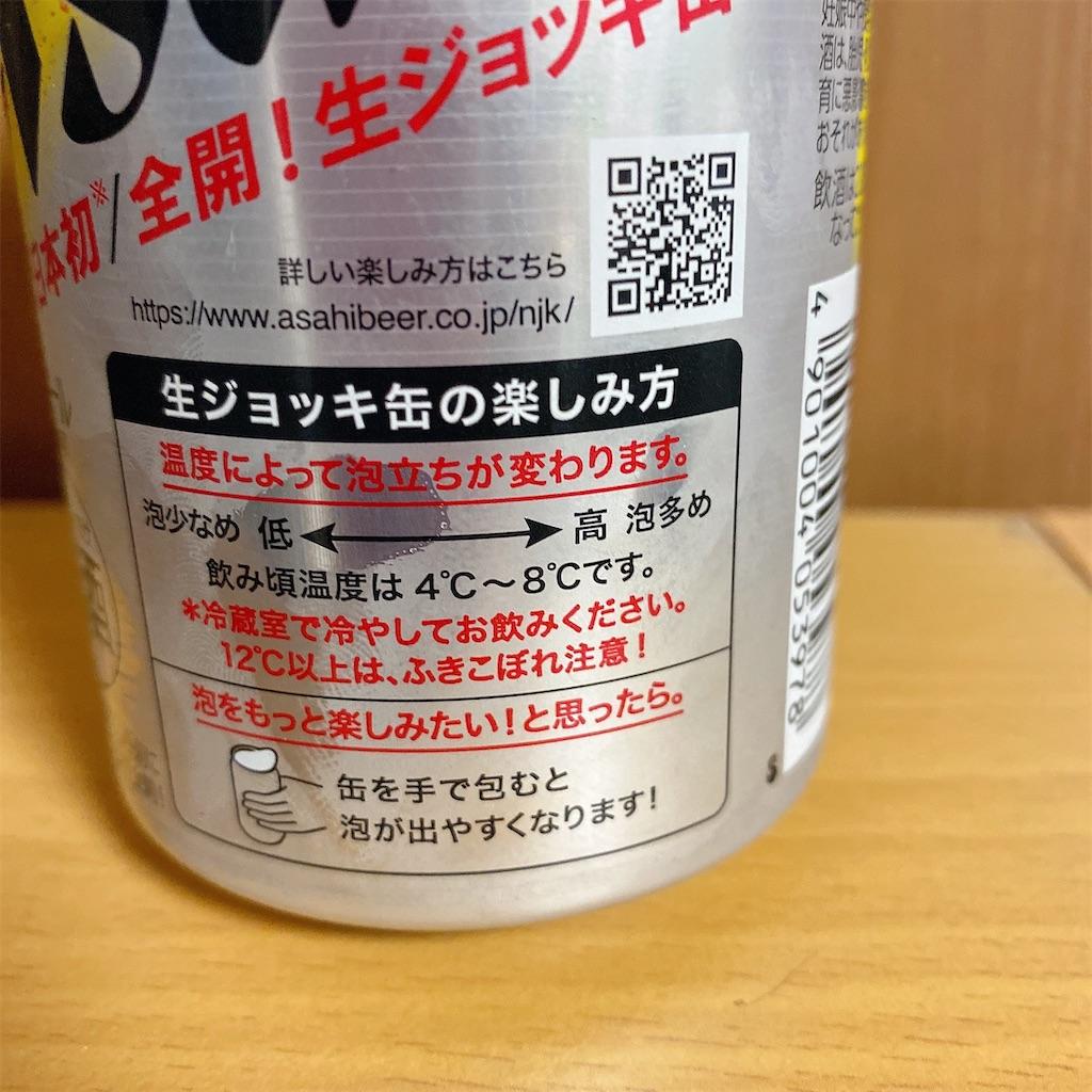 f:id:Kyotani:20210407204008j:image
