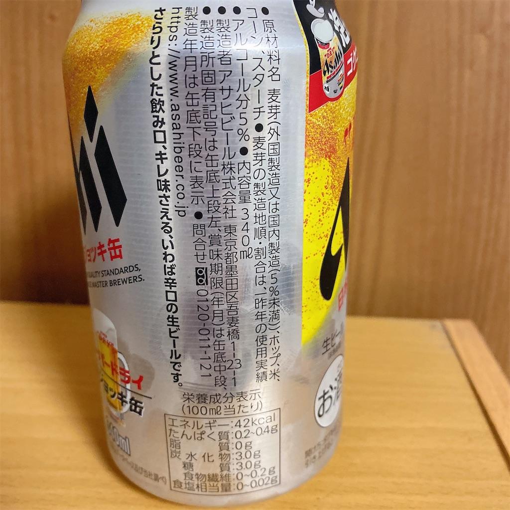 f:id:Kyotani:20210407204509j:image
