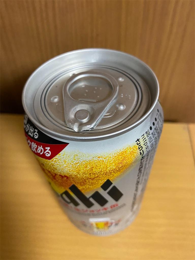 f:id:Kyotani:20210407205051j:image
