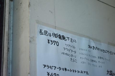 DSC_1201_00004