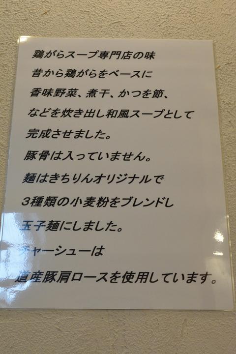 DSC_0193_00004