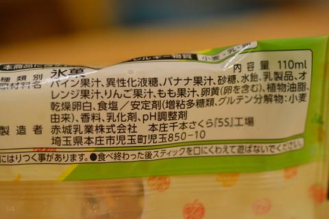 DSC_0059_00013