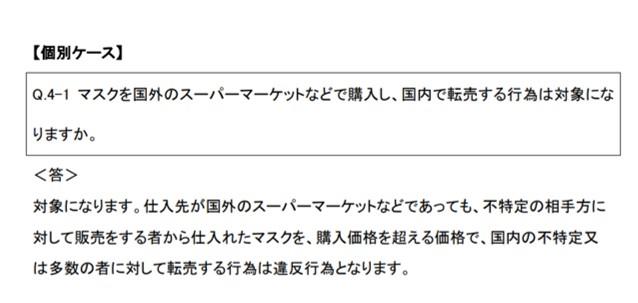 f:id:KyuTA:20200804230052j:plain
