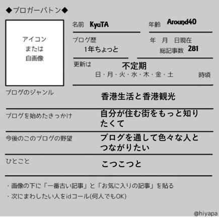 f:id:KyuTA:20200820190318j:plain