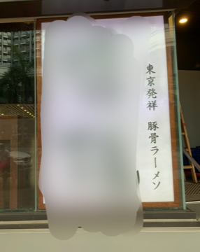 f:id:KyuTA:20201103131637p:plain