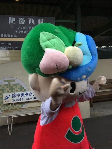 f:id:Kyushu-Tetsutabi:20180815220746j:image