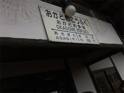 f:id:Kyushu-Tetsutabi:20180815221125j:image