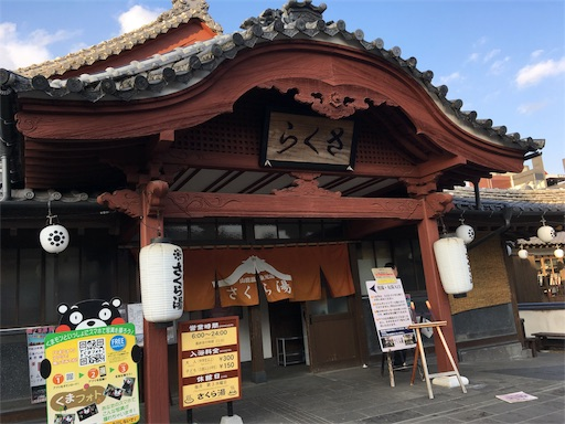 f:id:Kyushu-Tetsutabi:20180816110423j:image