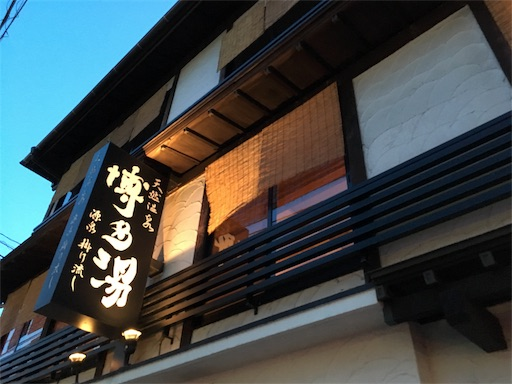 f:id:Kyushu-Tetsutabi:20180817203002j:image
