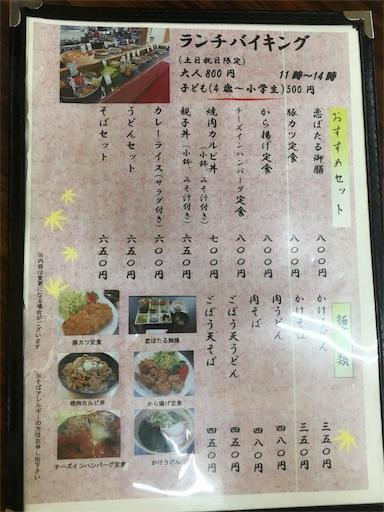 f:id:Kyushu-Tetsutabi:20180824190930j:image