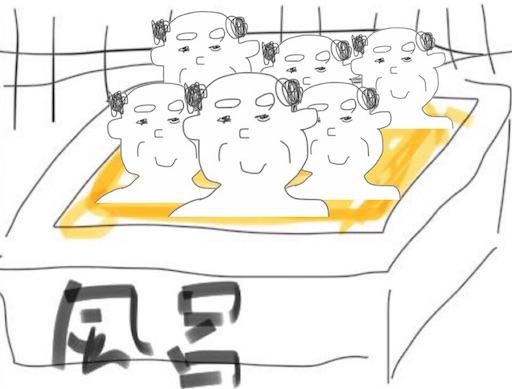 f:id:Kyushu-Tetsutabi:20180824211947j:image