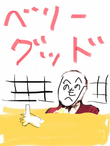 f:id:Kyushu-Tetsutabi:20180824212906j:image
