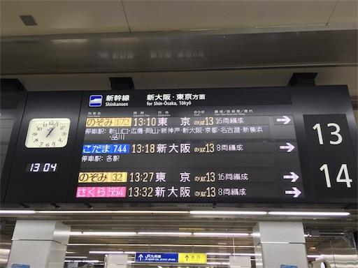 f:id:Kyushu-Tetsutabi:20180826210803j:image