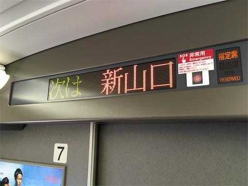 f:id:Kyushu-Tetsutabi:20180827231701j:image