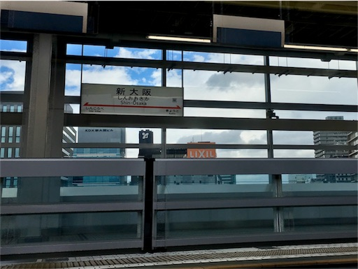 f:id:Kyushu-Tetsutabi:20180831085541j:image