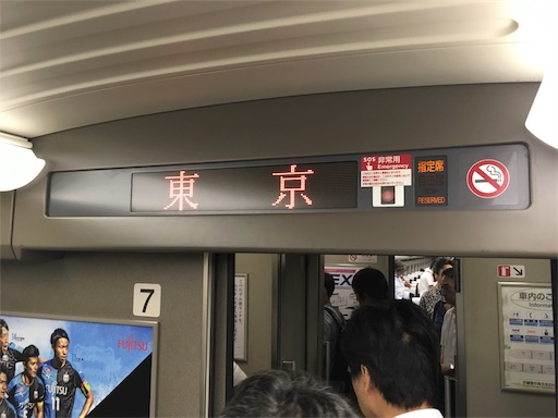 f:id:Kyushu-Tetsutabi:20180831215653j:image