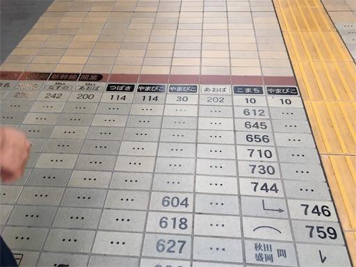 f:id:Kyushu-Tetsutabi:20180901215608j:image