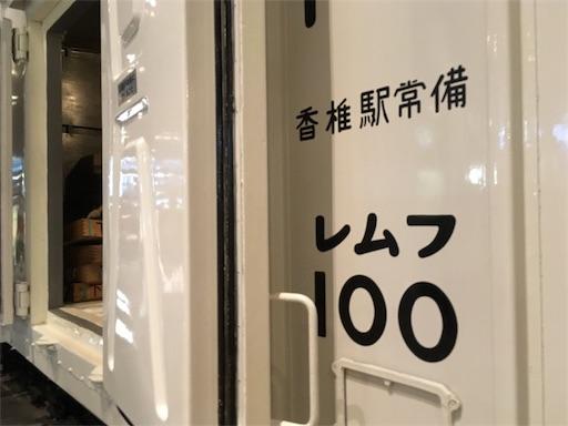 f:id:Kyushu-Tetsutabi:20180902195635j:image