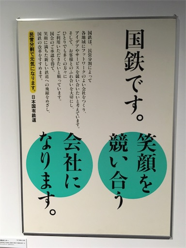 f:id:Kyushu-Tetsutabi:20180902203858j:image