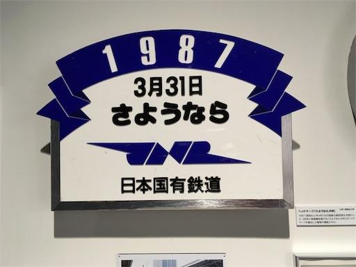 f:id:Kyushu-Tetsutabi:20180902203905j:image