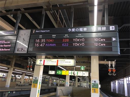 f:id:Kyushu-Tetsutabi:20180902205239j:image