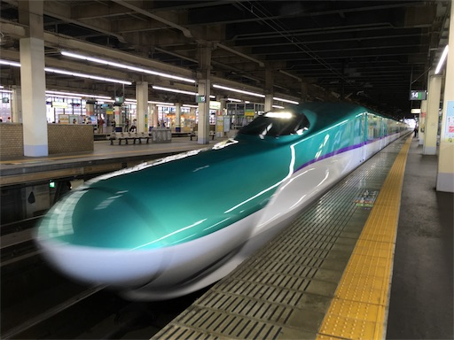 f:id:Kyushu-Tetsutabi:20180902205846j:image