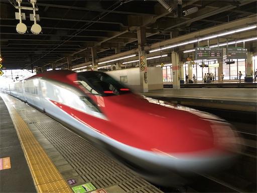 f:id:Kyushu-Tetsutabi:20180902205906j:image