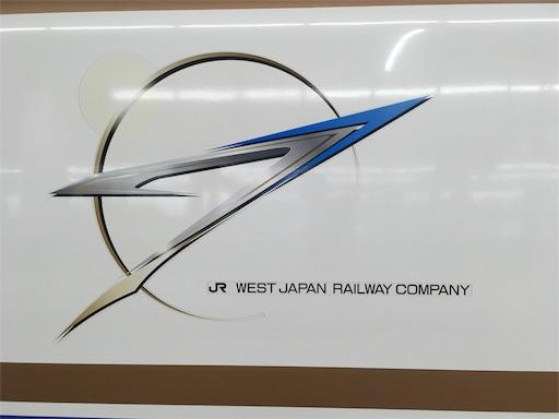 f:id:Kyushu-Tetsutabi:20180902211019j:image