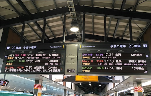 f:id:Kyushu-Tetsutabi:20180902214705j:image
