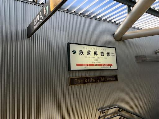 f:id:Kyushu-Tetsutabi:20180903001351j:image