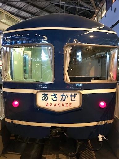 f:id:Kyushu-Tetsutabi:20180903001641j:image