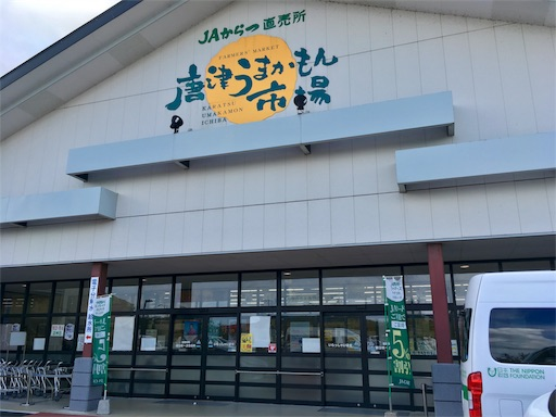 f:id:Kyushu-Tetsutabi:20180904214941j:plain